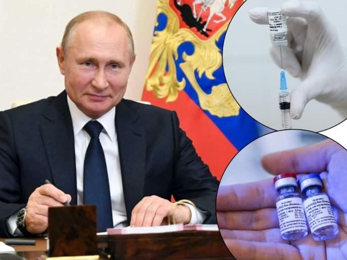 Coronavirus: Mankind to sale sputnik v in india israel will start trial of covid vaccine candidate brilife | भारतात 'ही' कंपनी रशियन लसीची विक्री करणार, इस्त्राईलच्या लसीच्या चाचणीलाही दिली मंजूरी