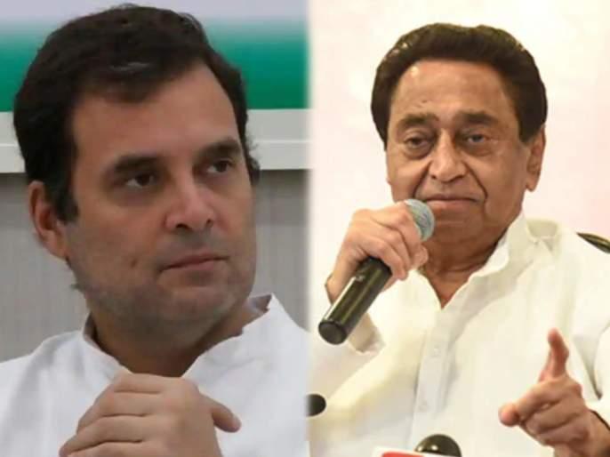 it is rahul gandhi opinion says former mp cm kamal nath on controversial statement | 'मी माफी का मागू?', राहुल गांधींनी खडेबोल सुनावल्यानंतरही कमलनाथ निर्णयावर ठाम