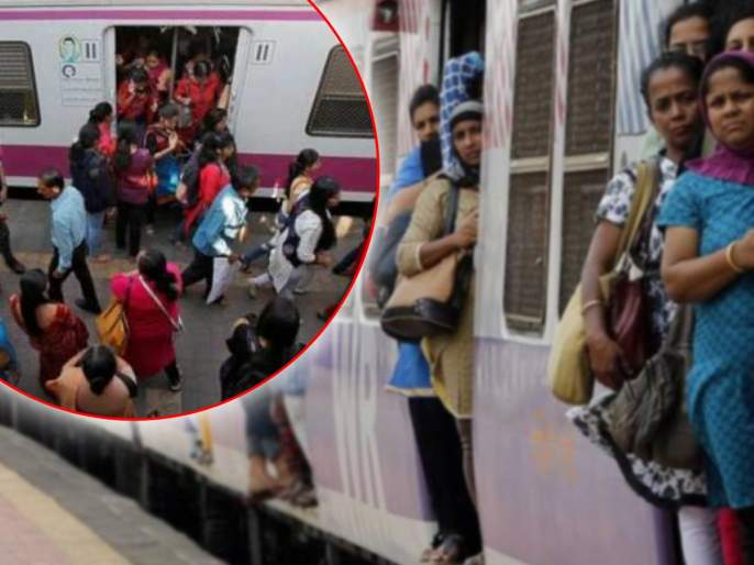 railway minister piyush goyal announces permission for women to travel locally in 'two phases' | मोठी बातमी! महिलांना 'दोन टप्प्यांत' लोकल प्रवासाची मुभा, रेल्वेमंत्र्यांनी केली घोषणा