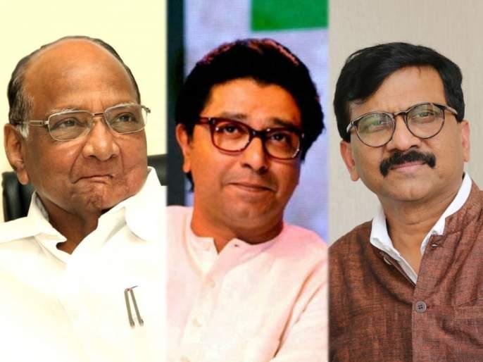 NCP leader Sharad Pawar and MNS chief Raj Thackeray will come together in Mumbai for an event | शरद पवार अन् राज ठाकरे पुन्हा एकाच मंचावर येणार; संजय राऊतही सामील होणार