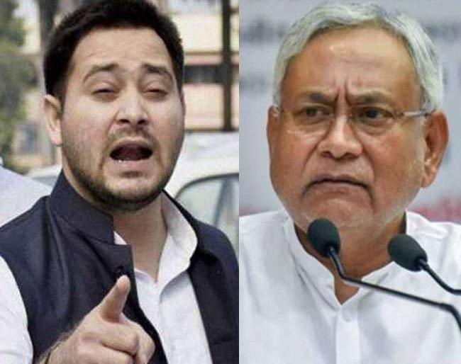 Bihar Election 2020 video why did nitish kumar says ask your father ask your mother | Bihar Election 2020 : 'हा प्रश्न तुमच्या आई-वडिलांना विचारा', मुख्यमंत्र्यांचा संयम सुटला; म्हणाले...