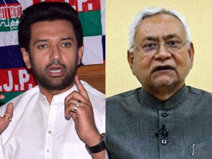 "chirag paswan says nitish kumar will be behind bars if ljp comes to power | Bihar Election 2020 : ""...तर नितीश कुमार गजाआड असतील"", चिराग पासवान यांचा हल्लाबोल"