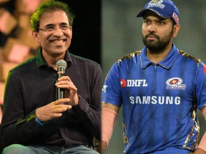 IPL 2020: How serious is Rohit Sharma's injury? Question of Harsha Bhogle | IPL 2020 : रोहित शर्माची दुखापत किती गंभीर, याचा अर्थ काय?; हर्षा भोगलेंचा सवाल