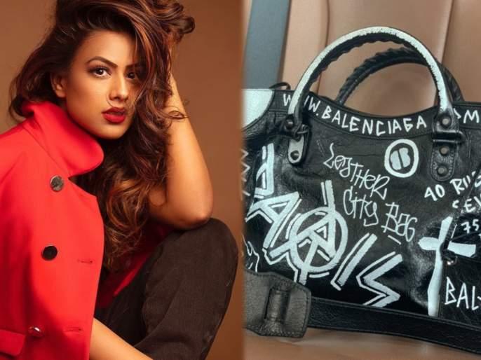 Handbag stolen from nia sharmas car actress seeks help from mumbai police through twitter | निया शर्माची कारमधून चोरी झाली हँडबॅग, अभिनेत्रीने ट्विटरवर मागितली मुंबई पोलिसांकडून मदत