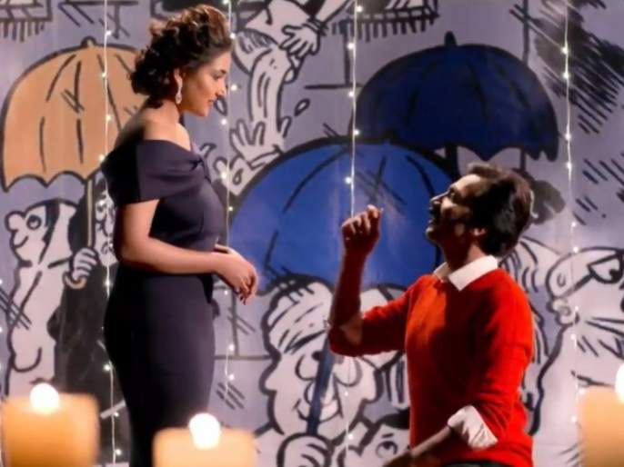 New twist in serial aai Kuthe Kay Karte   'आई कुठे काय करते' मालिकेत नवा ट्विस्ट, कुटुंबासमोर येणार अनिरुद्ध-संजनाच्या नात्याचं सत्य