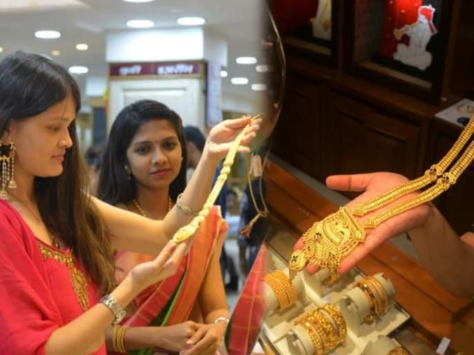 Dhanteras 2020 : know what is the auspicious time to buy gold tomorrow | Dhanteras 2020: धनत्रयोदशीला 'हा' आहे सोने खरेदीचा अन् पूजेचा मुहूर्त; जाणून घ्या धनाची पूजा करण्यामागचं कारण
