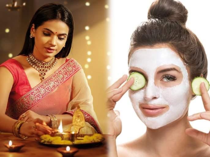Diwali 2020: How to do facial at home in lowest cost for diwali. | Diwali 2020 : ना पार्लरची झंझट ना पैश्यांची कटकट; दिवाळीसाठी घरच्याघरी 'असं' करा क्लिनअप, फेशियल