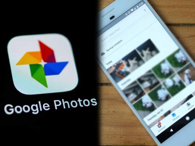 now you will not be able to save photos videos for free on google   आता फ्रीमध्ये सेव्ह करता येणार नाहीत फोटो, व्हिडीओ; जाणून घ्या, Google Photos साठी किती द्यावा लागणार 'चार्ज'?