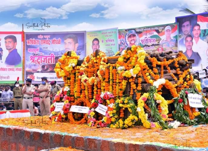 Martyr Rishikesh Jondhale was cremated in a state funeral in Kolhapur | हुतात्मा जवान ऋषिकेश जोंधळे यांच्यांवर शासकीय इतमामात अंत्यसंस्कार