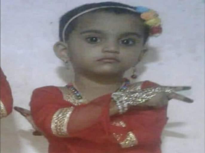 Sad! 4-year-old girl dies after falling into municipal toilet tank | दुःखद! पालिका शौचालयाच्या टाकीत पडून ४ वर्षांच्या चिमुरडीचा मृत्यू