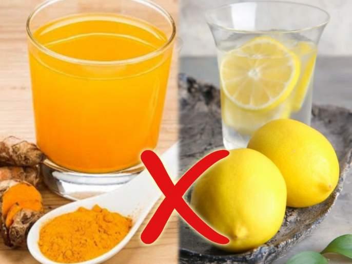 Immunity boosters side effects disadvantages of kadha turmeric milk and lemon water kadha   इम्यूनिटी वाढवण्यासाठी रोज 'या' ३ गोष्टी वापरत असाल; तर वेळीच सावध व्हा