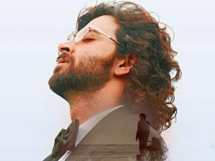 Hrithik roshan on film guzaarish 10 years war film hero says live life fullest | 'गुजारिश' सिनेमाला 10 वर्षे झाली पूर्ण, ह्रतिक रोशनने दिला हा खास मेसेज