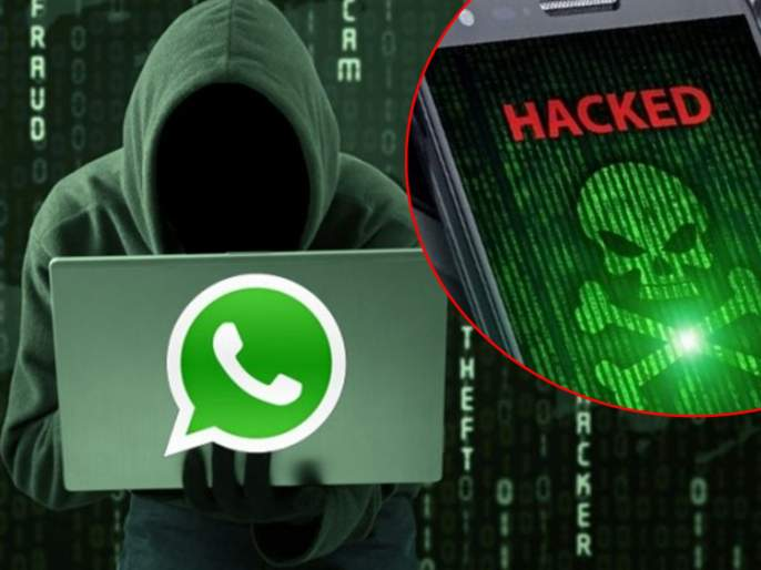 6 THINGS YOU MUST KNOW ABOUT A NEW WHATSAPP OTP SCAM | WhatsApp OTP Scam म्हणजे नेमकं काय?, जाणून घ्या कसा करायचा फ्रॉडपासून बचाव