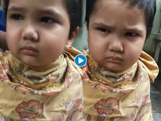 Toddler getting angry while getting a haircut with cutest video   जबरदस्ती केस कापताना रडकुंडीला आला चिमुरडा; अन् न्हाव्याला धमकीच दिली, पाहा व्हिडीओ