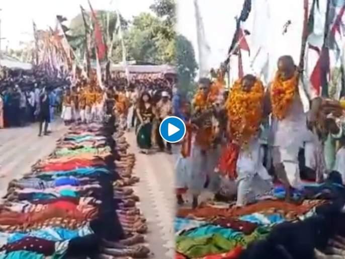 Chhattisgarh childless women let priests walk on them in hope of a baby   Video : ही कसली विचित्र प्रथा! झोपलेल्या स्त्रियांच्या पाठीवर चालून साधू देताहेत मूल होण्याचा आशीर्वाद