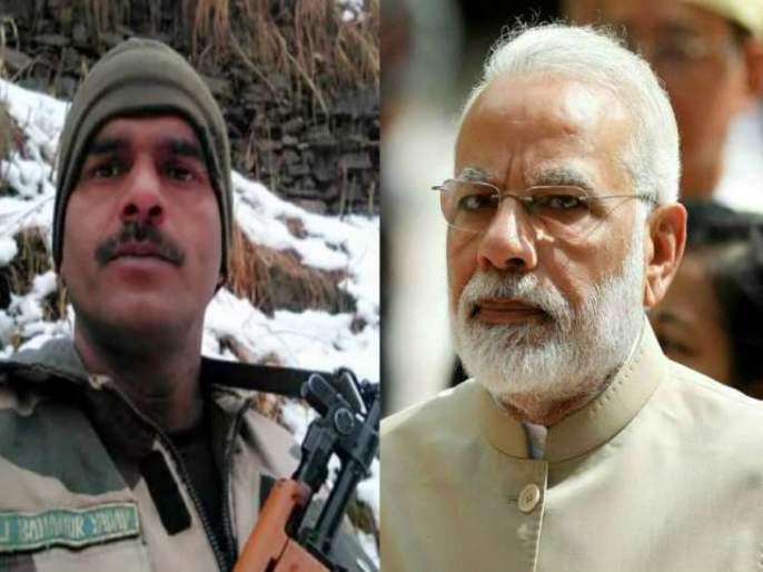 Supreme Court rejects an appeal filed by dismissed BSF constable, Tej Bahadur | मोदींच्या निवडीला आव्हान देणाऱ्या माजी सैनिक तेज बहादूर यांच्या याचिकेवर सुप्रीम कोर्टाचा मोठा निर्णय