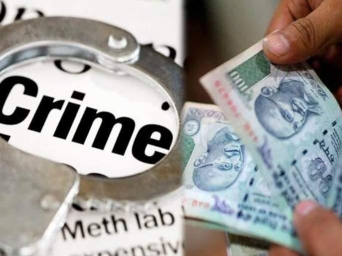 A class one officer who demanded a bribe of Rs 2 lakh and 2 sarees was caught by the ACB   पैशांसह साड्यांची लाच मागणारेक्लास वनअधिकारी असलेले बाप-लेक अटकेत