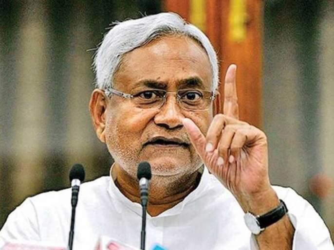 Farmer Protest : Nitish Kumar's big statement on farmers' agitation, appeal to Modi government   शेतकरी आंदोलनावरून नितीश कुमारांचे मोठे विधान, मोदी सरकारला केले असे आवाहन
