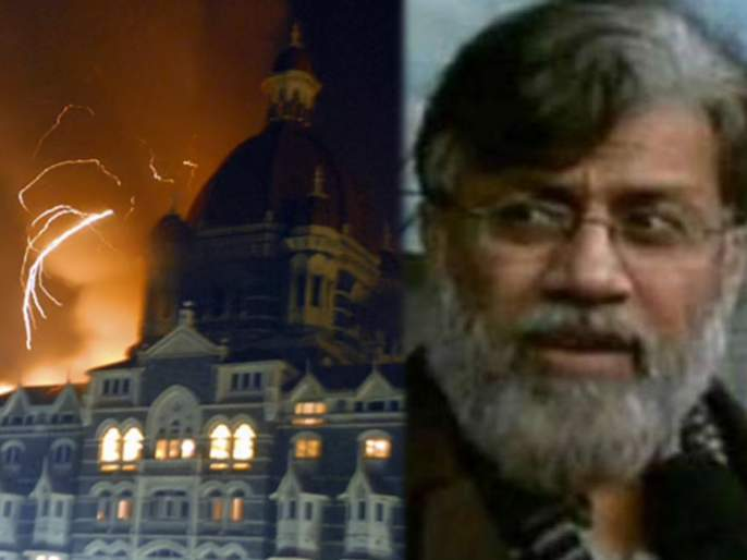 The trial of 26/11 Mumbai attack convict Tahavur Rana will begin in the United States   मोठं यश! 26/11मुंबई हल्ल्यातीलगुन्हेगार तहव्वूर राणाच्या प्रत्यार्पणाचा खटला अमेरिकेत सुरू होणार