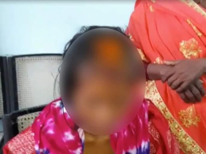 The lover cut the hair of the boy friend's bride   आश्चर्यकारक! असा घेतला सूड; प्रेयसीने प्रियकराच्या भावी पत्नीचे केस कापले अन् फेविक्विकने डोळे चिटकवले