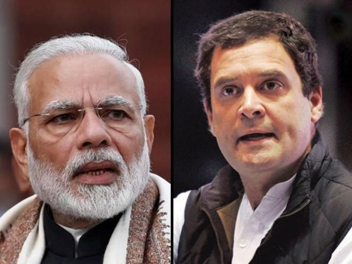 "tamilnadu assembly election 2021 rahul gandhi attacked the center from tirupur   ""RSS महिलांचा सन्मान करत नाही; ही फॅसिस्ट, पुरुषवादी संघटना"", राहुल गांधींचा हल्लाबोल"