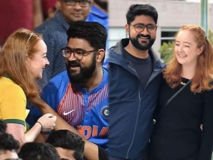 Ind vs aus indian man proposed australian girlfriend and then share love story on Instagram | लय भारी! ऑस्ट्रेलियन मुलीला प्रपोज करणाऱ्या भारतीयाने सांगितली Love Story, आधी फेसबूकवर शोधलं मग....