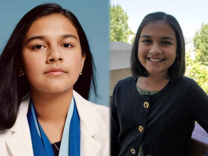 Indian american gitanjali rao named first ever time kid of the year | अभिमानास्पद! भारतीय वंशाच्या १५ वर्षीय चिमुरडीने मिळवला पहिला TIME अवॉर्ड, बनली 'किड ऑफ द ईयर'