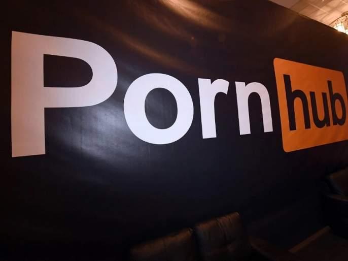 ... so pornhub deleted millions of videos from the website, allegations were made | ...म्हणून पॉर्नहबने वेबसाईटवरून हटवले लाखो व्हिडीओ, झाले होते हे आरोप