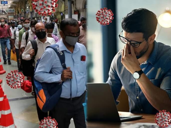 CoronaVirus News Effects of Corona Increases employee stress Experts says | चिंताजनक! कोरोनामुळे कर्मचाऱ्यांच्या ताण-तणावात वाढ; तज्ज्ञांनी सांगितली 'ही' कारणं...