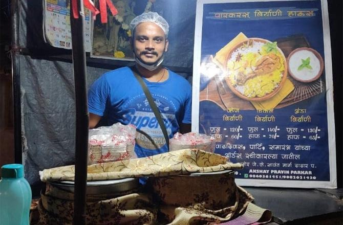 Five-star cruise chef opens biryani stall after losing job due to COVID-19 pandemic   प्रेरणादायी कहाणी; 'सेव्हन स्टार'मध्ये शेफ असलेला मराठी तरुण रस्त्यावर विकतोय बिर्याणी!