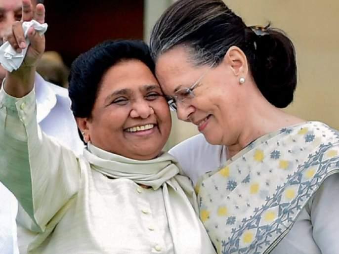 """harish rawat demands bharat ratna for sonia gandhi and mayawati   """"सोनिया गांधी आणि मायावती यांना 'भारतरत्न'ने सन्मानित करा"""""""
