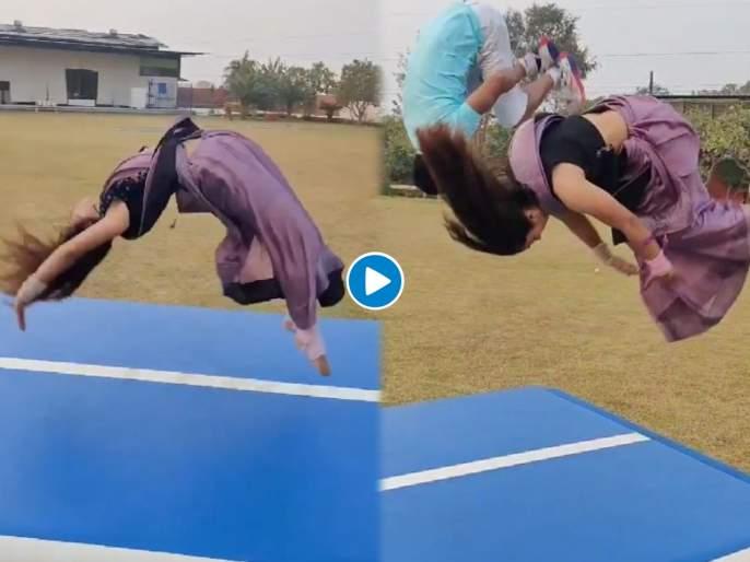 Gymnast pulls off stunts in a saree in viral videos amazing says internet   वाह, क्या बात! साडीवाल्या बाईचा जबरदस्त स्टंट पाहून डोळे उघडेच राहतील, पाहा व्हायरल व्हिडीओ