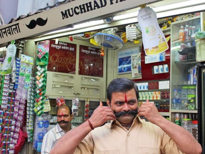 Drug Case: Famous Mustache Panwala arrested by NCB | Drug Case : प्रसिद्ध मुच्छड पानवालाला एनसीबीने केली अटक