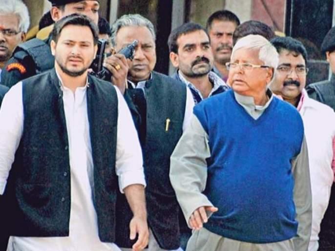 A big split in RJD after January 14, predicts BJP leader Bhupendra Yadav | १४ जानेवारीनंतर आरजेडीमध्ये पडणार मोठी फूट, भाजपाच्या बड्या नेत्याचे भाकीत