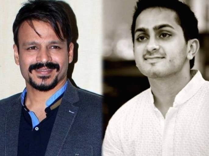 shake in Bollywood! Vivek Oberoi's brother-in-law Aditya Alva arrested   बॉलिवूडमध्ये खळबळ! विवेक ओबेरॉयचा मेहुणा आदित्य अल्वाला अटक
