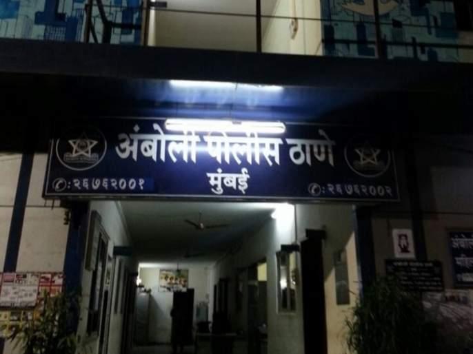 Following Dhananjay Munde, Renu Sharma lodged a complaint with the police against another person | धनंजय मुंडेंपूर्वी रेणू शर्माने अजून एका व्यक्तीविरोधात पोलिसांत दिली होती तक्रार