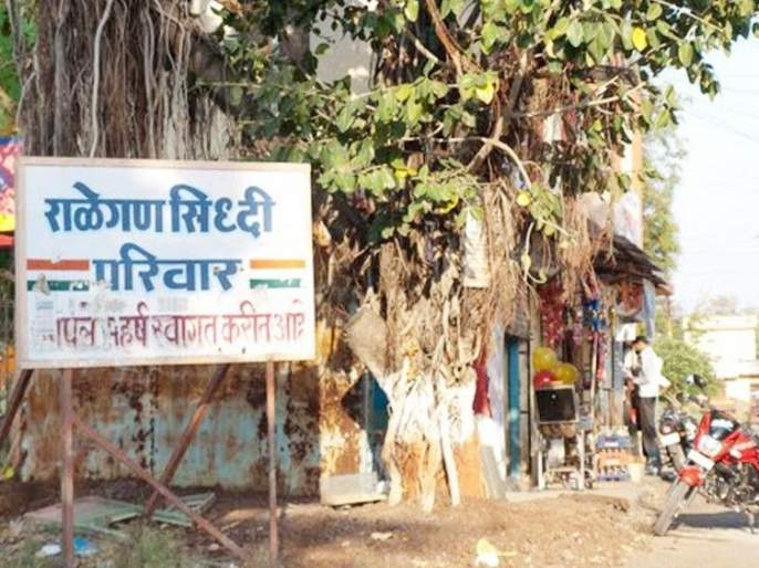 A shocking incident took place on the eve of polling in Adarsh Gaon Ralegan Siddhi | आदर्श गाव राळेगणसिद्धीत मतदानाच्या पूर्वसंध्येला घडला धक्कादायक प्रकार