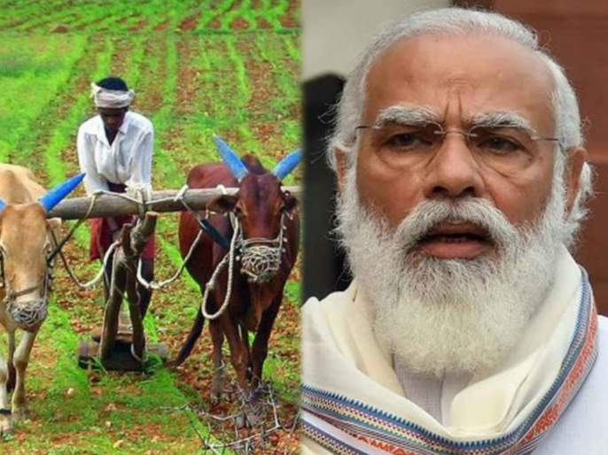 """farmers in india kisan gets rs 15 lacs what is fpo in agriculture how many fpo are there in india 