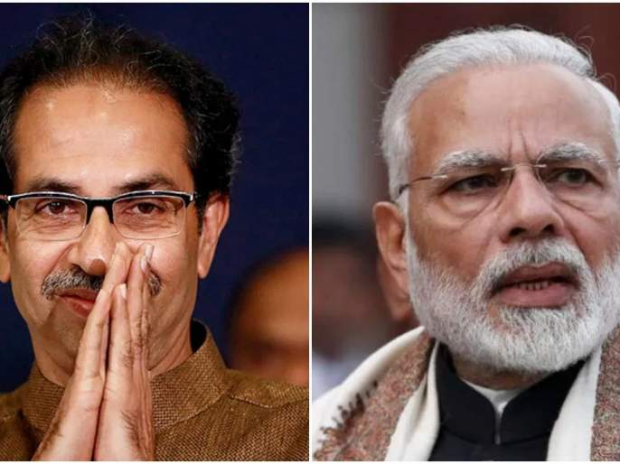 Narendra Modi or Uddhav Thackeray? Maharashtra is more satisfied with whose performance, the people voted | नरेंद्र मोदी की उद्धव ठाकरे?महाराष्ट्र कुणाच्या कामगिरीवर अधिक समाधानी, जनतेने दिला असा कौल