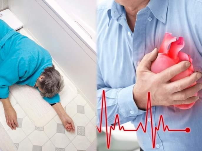 Health why do people get heart attacks cardiac arrests often in bathroom know prevention tips | ....म्हणून बाथरूममध्ये सगळ्यात जास्त हार्ट अटॅक येतात; सर्वाधिक लोक करतात 'या' ३ चूका