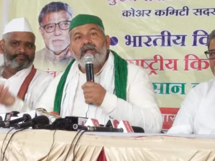 Farmers' agitation in the country due to weak opposition - Rakesh Tikait   विरोधी पक्ष कमकुवत असल्याने देशात शेतकऱ्यांचे आंदोलन - राकेश टिकैत