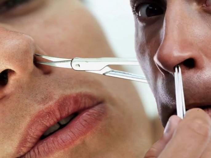 Know why plucking nose hair might kill you all you need to know | मृत्यूचं कारण ठरू शकतं नाकातील केस कापणं; तुम्हीसुद्धा असंच करत असाल तर वेळीच सावध व्हा