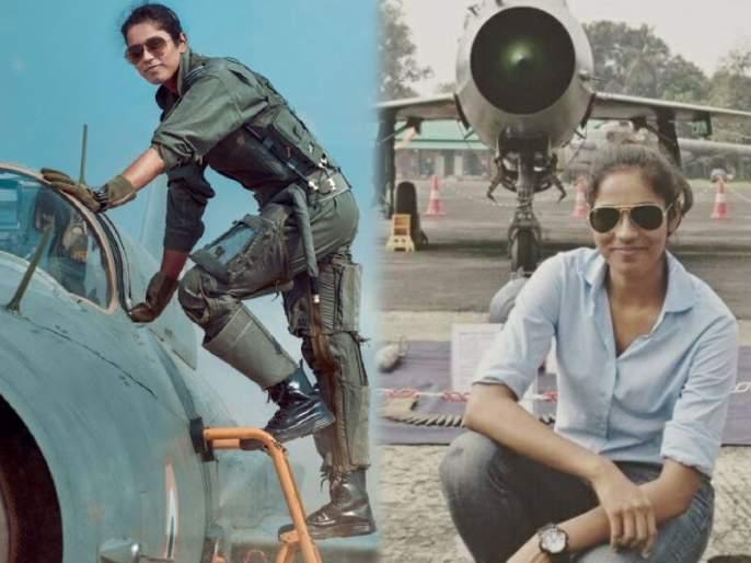 Bhavna kant will be the first female firefighter pilot to attend the republic day parade | कौतुकास्पद! भावना कांत इतिहास रचणार; प्रजासत्ताक दिनाच्या परेडमध्ये सहभागी होणाऱ्या पहिल्या महिला फायटर पायलट ठरणार