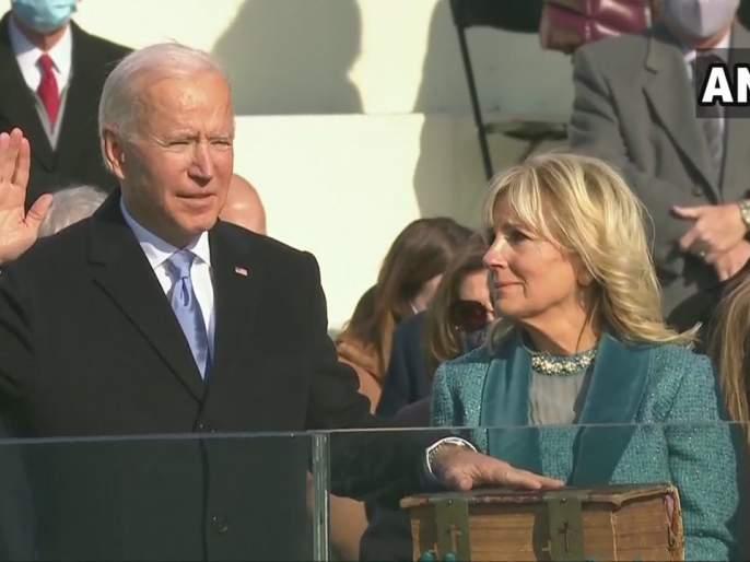 Joe Biden Swearing Ceremony: Joe Biden was sworn in as President of the United States   Joe Biden Swearing Ceremony : जो बायडन यांनी घेतली अमेरिकेच्या राष्ट्राध्यक्षपदाची शपथ
