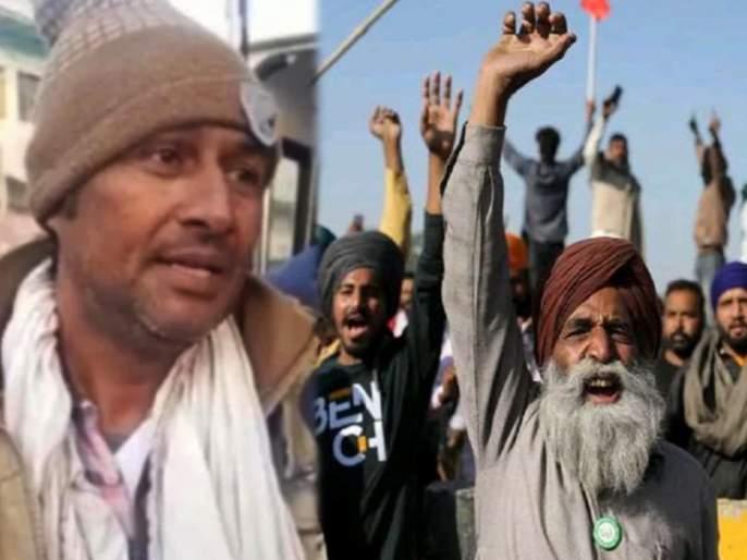 "farmers protest at tikri border farmer swallow poison died in hospital during treatment | धक्कादायक! जिवंत शेतकऱ्यांचं कोणी ऐकत नाही, कदाचित मृत्यूनंतर तरी ऐकतील म्हणत ""त्याने"" केली आत्महत्या"