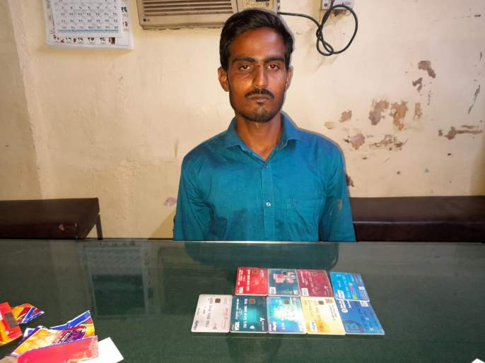 Bachat Gad women's money duped, accused arrested in Yavatmal | बचत गटांच्या महिलांना घातला गंडा, महाठगाला यवतमाळात अटक