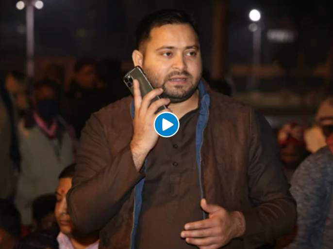"""This Is Tejashwi Yadav Speaking"". A Phone Call In Bihar Goes Viral | Video - 'हम तेजस्वी यादव बोल रहे हैं, DM साहब'; बिहारमधील ""तो"" फोन कॉल तुफान व्हायरल"