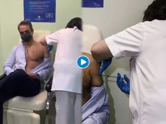 This is how greece pm take vaccine netizens are gone crazy | पंतप्रधानांनी थेट शर्ट काढूनच टोचून घेतली कोरोना लस; अन् फोटो झाला व्हायरल, लोक म्हणाले.....
