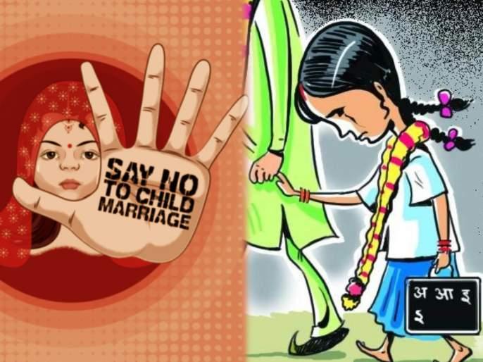 brave daughter opposes her child marriage expressed desire to study | शाब्बास पोरी! 15 वर्षांच्या मुलीने दाखवलं धाडस, बालविवाहाला केला विरोध; कुटुंबीयांविरोधात केली तक्रार