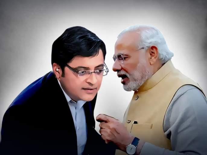 """Arnab Goswami gets information about Balakot attack from Prime Minister Narendra Modi,"" Rahul Gandhi's serious allegations | ""पंतप्रधान नरेंद्र मोदींकडूनच अर्णब गोस्वामींना मिळाली बालाकोट हल्ल्याची माहिती,'' राहुल गांधींचा गंभीर आरोप"